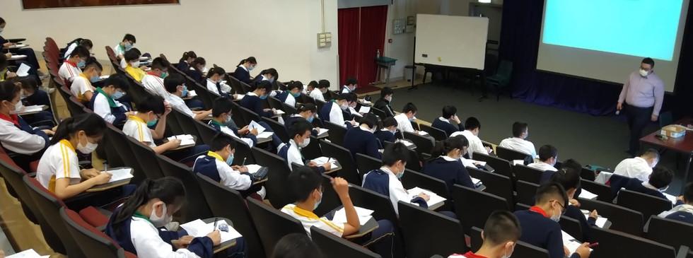 中二學習技巧班