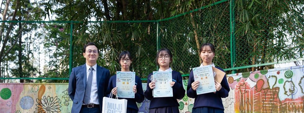 中英文科書法比賽頒獎