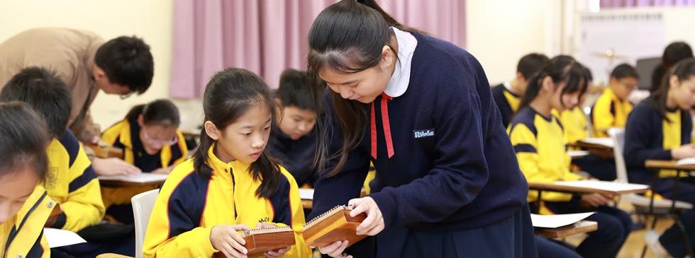 中學學習體驗日-基督教香港信義會馬鞍山信義學校