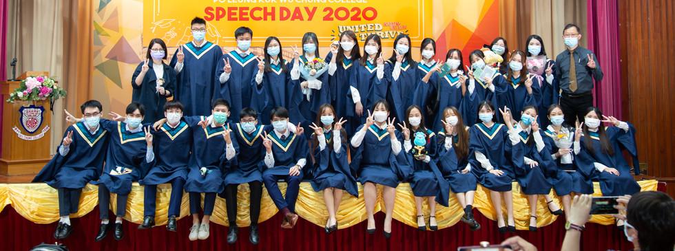 2020畢業禮