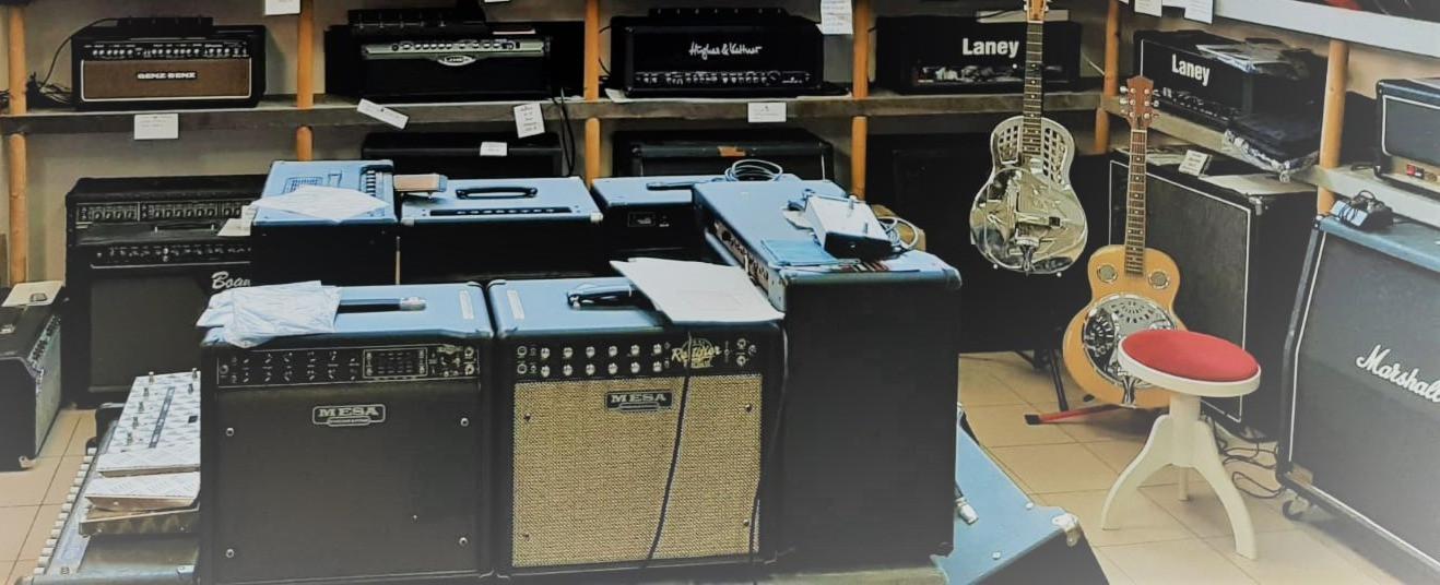 E-Gitarren verstärker