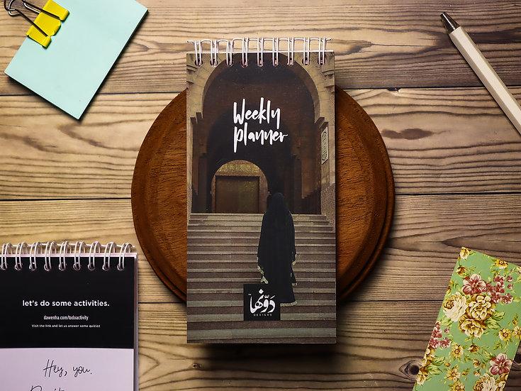 Faith Weekly Planner