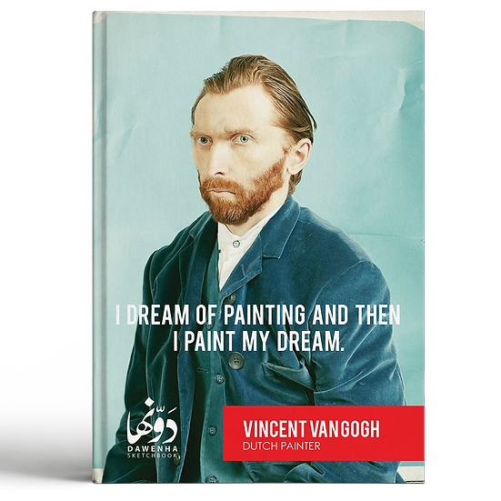 Van Gogh Da Vinci Sketchbook +Coloring book
