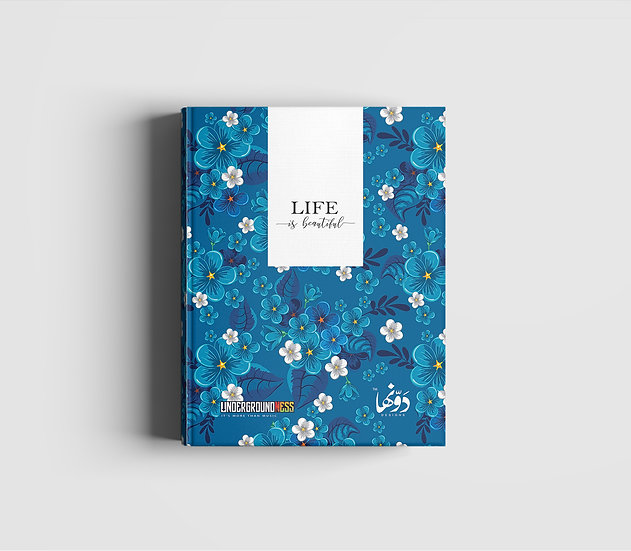 Blue Flowers Notebook+Sticker sheets