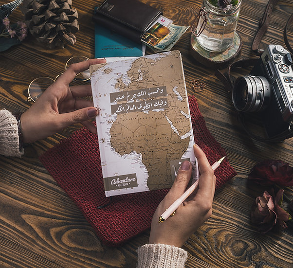 The whole world in your hands Notebook Package