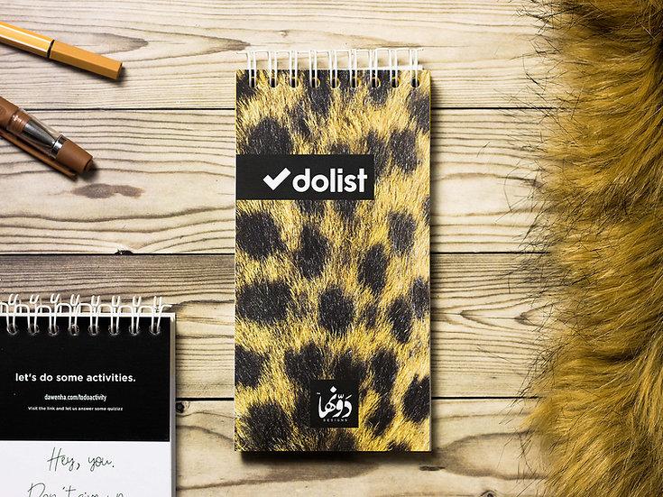 Wild Cat To-do list