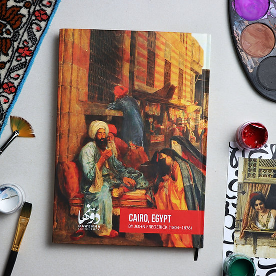 Cairo, Egypt Sketchbook + Coloring book