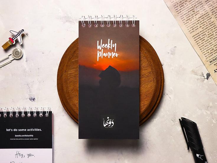 Inner Peace Weekly Planner