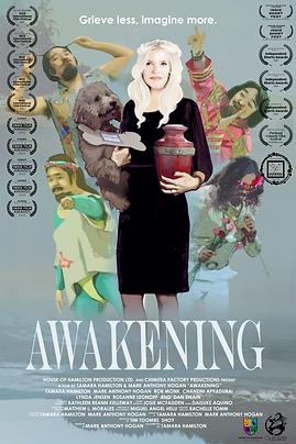 Awakening - Poster - 06-13-2020.png