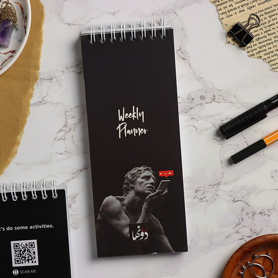 Roman Style Weekly Planner