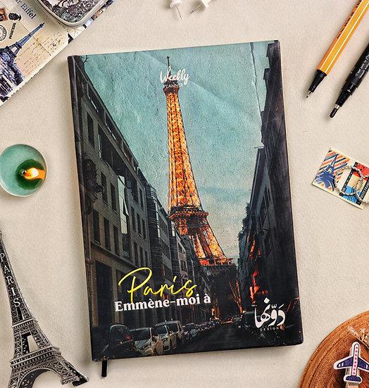 باريس | Paris Planner + Coloring book + Poster