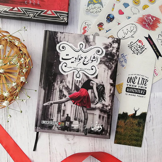 Street stories Notebook+ Stickers Sheets