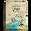 Thumbnail: Ya Msafer wa7dak  Notebook+Sticker sheets