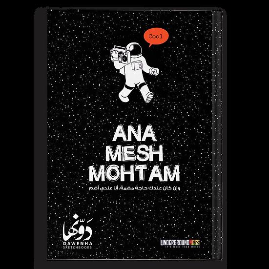 Msh Mohtam Sketchbook + Coloring book