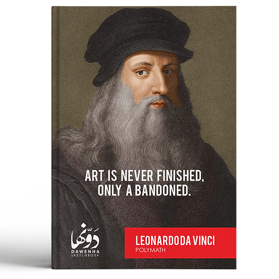 Da Vinci Sketchbook + Coloring book