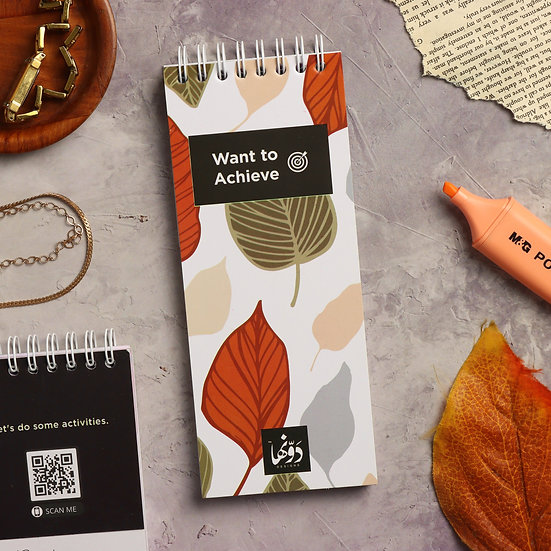 Fall leaves Achiever
