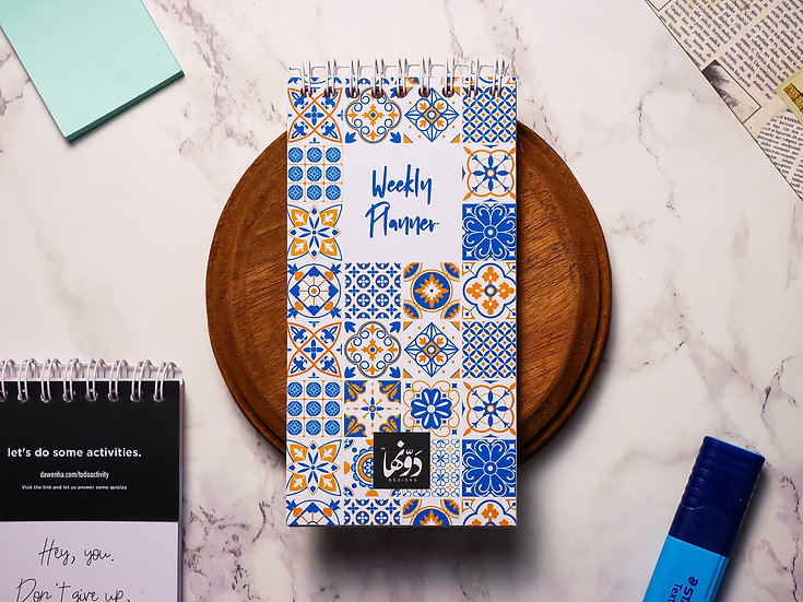 Moroccan Style Weekly Planner