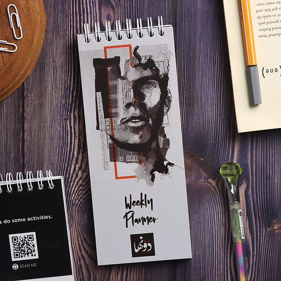 Charcoal Weekly Planner
