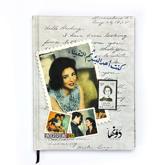 Faten Hamamah Notebook+Sticker sheets