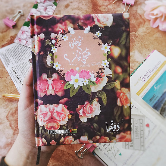 Pink Roses Notebook+ Stickers Sheets