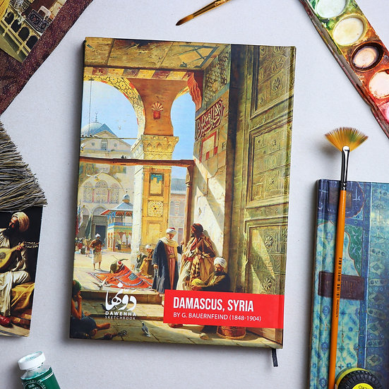 Damascus, Syria Sketchbook + Coloring book