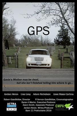 gps-poster-portrait.jpg