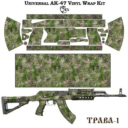 Камуфляжная пленка для оружия АК серии TPABA