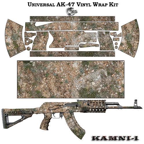 Камуфляжная пленка для оружия АК серии Kamni