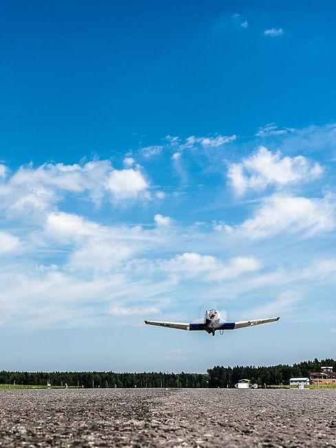 полет на самолете в Подмосковье