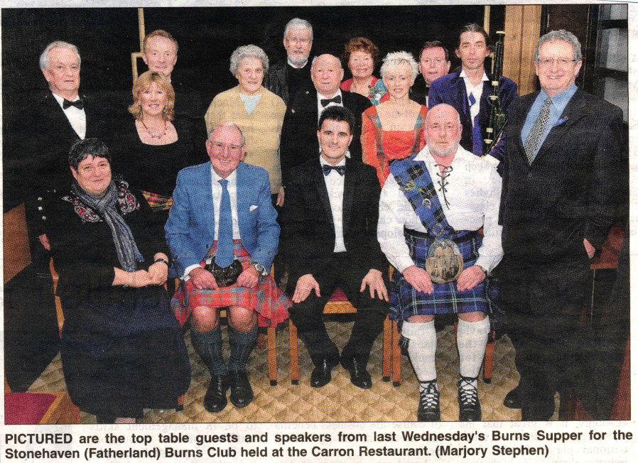2010 guests.jpg