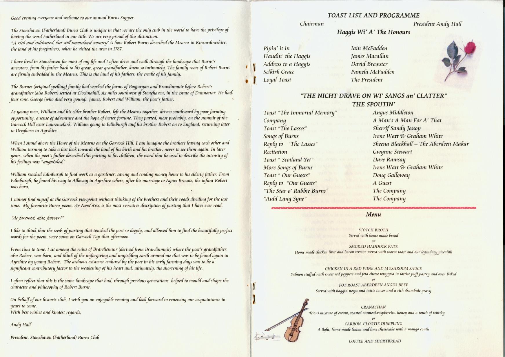 menu 2010.jpg