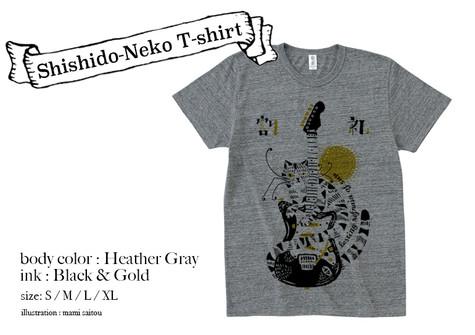 Shishido-Neko T-shirt
