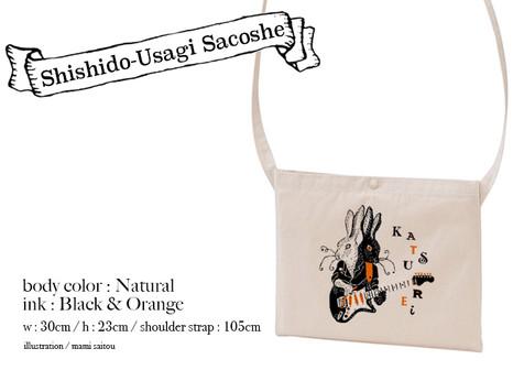 Shishido-Usagi Sacoshe 2500円