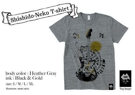 Shishido-Neko T-shirt 3000円(イエロー)