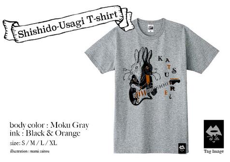 Shishido-Usagi T-shirt 3500円