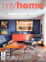 My Home: Renovation Issue Feb 2018