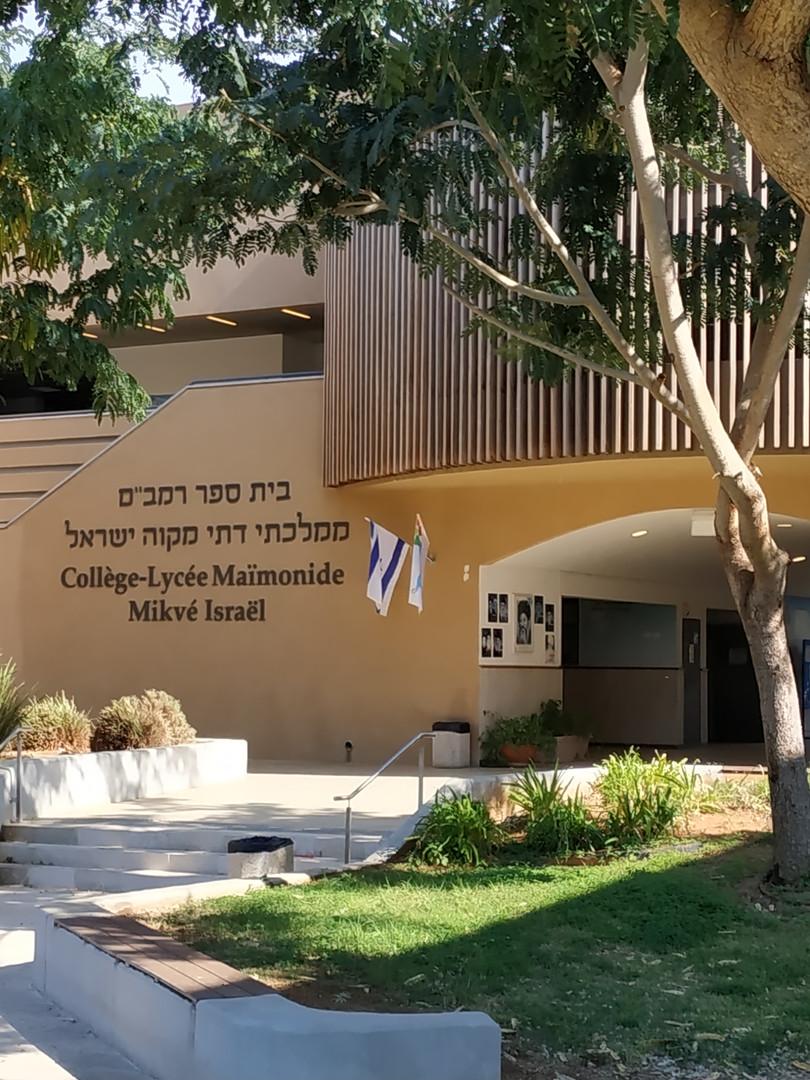Fruit d'un partenariat entre l'Alliance-Kiah, le groupe scolaire Maimonide Boulogne et Mikvé-Israël, le lycée Maimonide a été inauguré en septembre 2016.