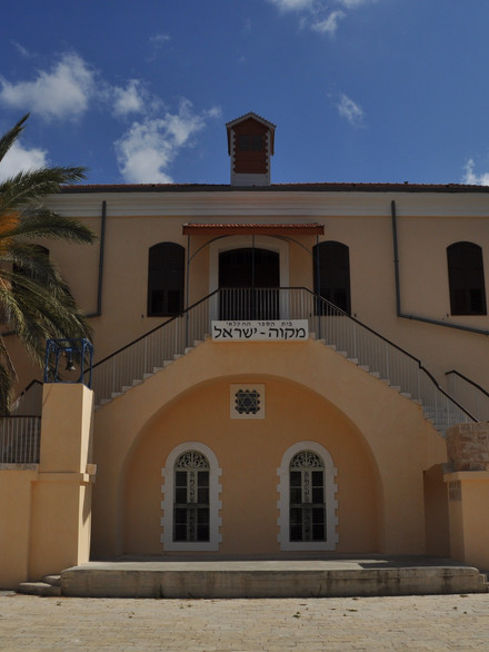 Le 1er étage de la synagogue a servi de salles de classes jusqu'en 2010.