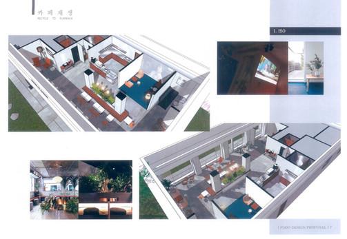 development construction.