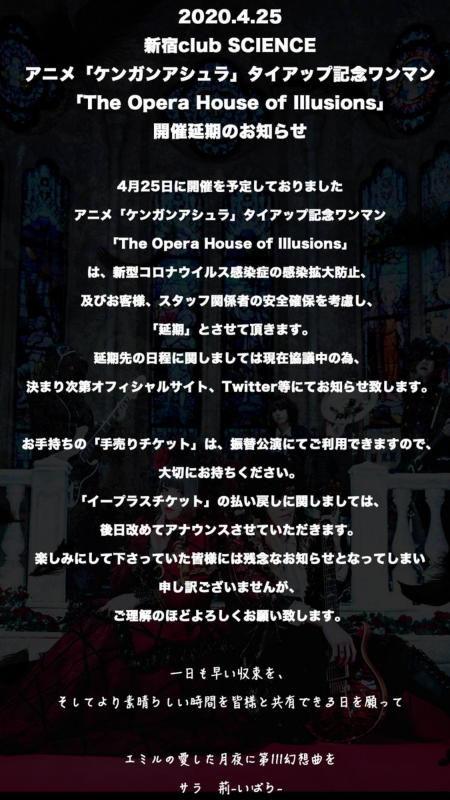 live_enki.jpg