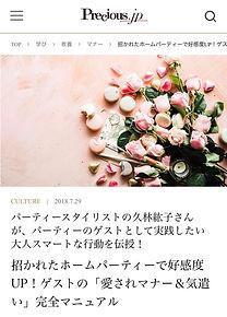 S__6840324.jpg