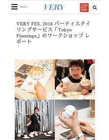S__8208393.jpg