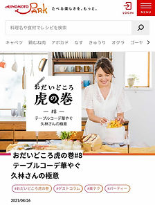 iOS の画像 (6).jpg