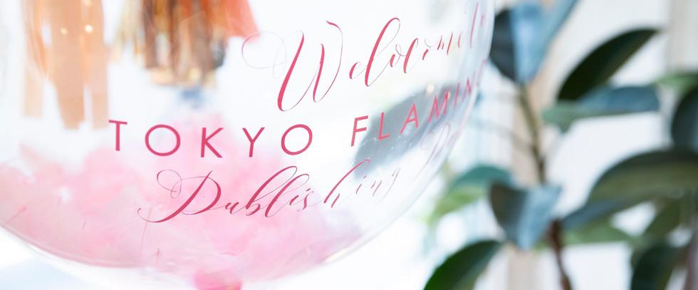 2018/11/12 Tokyo Flamingo // Publishing Party