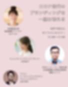 スクリーンショット 2020-06-08 14.35.32.png