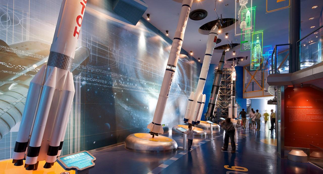 Museo de Ciencia y Tecnología