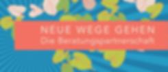 beratung_Web Site.png