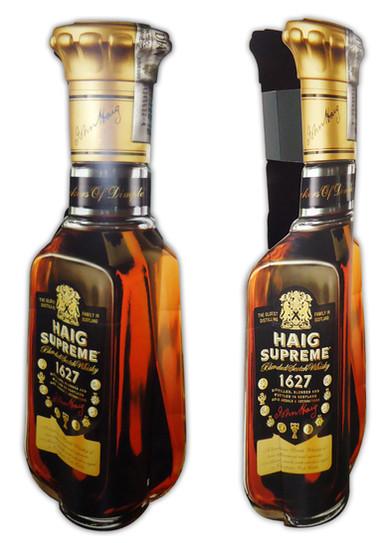 Haig-Supreme-Dig-Roland-160x50.jpg