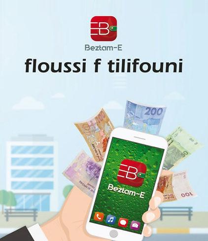 Floussi.jpg