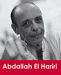 el-hariri-abdallah-r.jpg